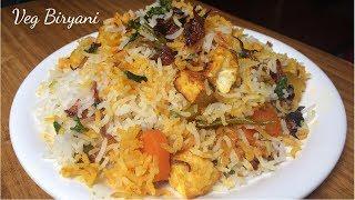 Quick Veg Biryani Recipe | Veg Dum Biryani | Hyderabadi Veg Biryani recipe