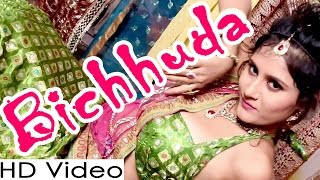 Rajasthani Super Sexy Song OF 2016 'BICHHUDA' | New VIDEO | Mangal Singh | New Marwadi DJ Songs