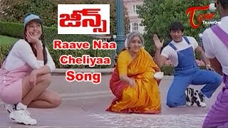 Jeans Movie Songs|Raave Naa Cheliyaa Video Song|Prashanth,Aishwarya Rai