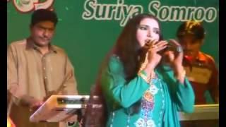 DIL JA PATHAR Song BY SURRYA SOOMRO.sndhi songs of suriya so