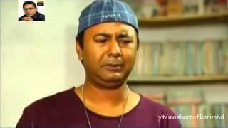 Bangla natok Aj Subo Din today happy day