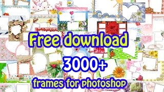 Free download frames for photoshop