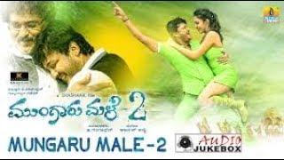 Una comedia romántica película Indu con subtítulos