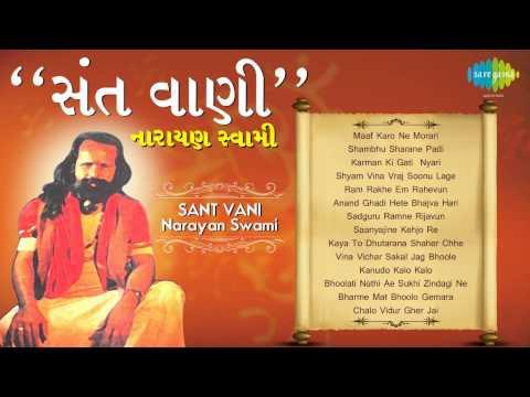 Xxx Mp4 Sant Vani Gujarati Devotional Songs Audio Juke Box Narayan Swami 3gp Sex
