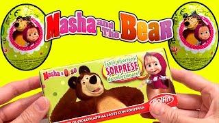 Masha and The Bear Surprise Eggs Unboxing - Маша и Медведь сюрприз яйца