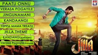 Jilla Tamil Movie | Audio Jukebox | Vijay | Kajal Aggarwal |Mohanlal | D Imman