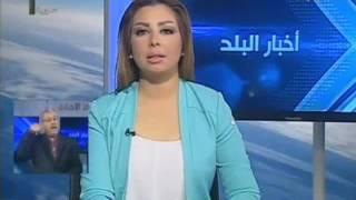 SYRIA NEWS أخبار سورية - الثلاثاء 2016\11\22 الجيش يعلن تشكيل الفيلق الخامس اقتحام من المتطوعين