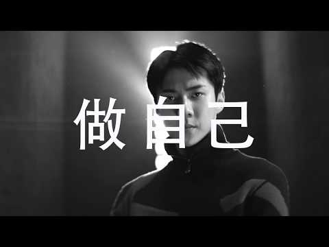 XXX Sehun - 15 Seconds (Chinese Traditional)-hdvid.in