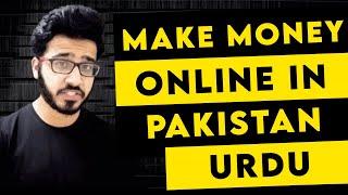 6 Best Ways To Earn Money Online In Pakistan 2018 - Urdu   Hindi