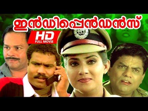 Superhit Malayalam Movie   Independence [ HD ]   Comedy Movie   Ft. Vani Viswanath, Jagathi