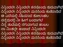 Xxx Mp4 Ninnindale Kannada Karaoke With Lyrics 3gp Sex