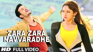 Zara Zara Navvaradhe Full Video Song || Akhil-The Power Of Jua || Akhil Akkineni, Sayesha Saigal