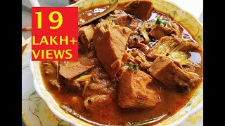 Kathal Masala Do Pyaza|कटहल की मसालेदार सब्ज़ी बनाने की विधि|Raw Jackfruit Curry Recipe