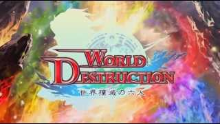 Разрушение мира / World Destruction: Sekai Bokumetsu no Rokunin OP