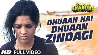 Dhuaan Hai Dhuaan Zindagi FULL VIDEO | Saala Khadoos | R. MADHAVAN, RITIKA SINGH | T-Series