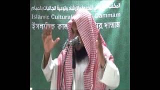 Bangla Waz  Ayatul kurshi By Sheikh Mukhlesur Rahman Madani