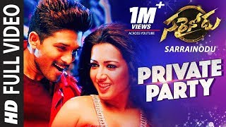 Private Party Video Song | Sarrainodu Video Songs | Allu Arjun, Rakul Preet | SS Thaman