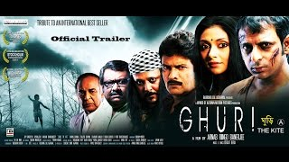 Ghuri The Kite Latest Bengali Movie | Official Trailer | HD | A Film By Ringo