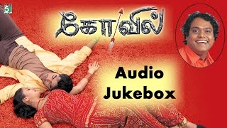 Kovil Tamil Movie Audio Jukebox (Full Songs)