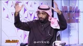 لقاء جريء مع د.عبيد الوسمي في برنامج باختصار