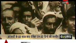 Special: 60 days before Indian Independence
