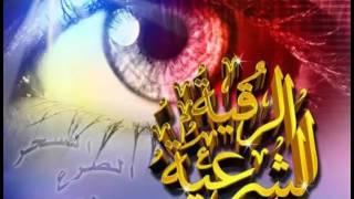 الرقيه الشرعيه للعين والحسد ياسر الدوسري|صوت خاشع وعذب