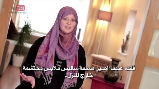حلقة ١٦ سارة لورن بوث من مانشستر بالقرآن اهتديت للشيخ فهد الكندري  EP16 Guided Through the Quran