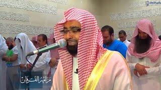 صرااخ أحد المصلين خلف الشيخ ناصر القطامي ( وَ بَرَزوا لله الوَاحِد القَهار)| رمضان 1436هـ