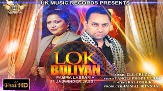 Lok Boliyan ● Pamma Lassaria ft. Jaswinder Jassi ● Full HD Video ● UK Music Records