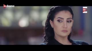 مسلسل أرض جو - ملخص الحلقة الخامسة - بطولة غادة عبد الرازق - رمضان 2017