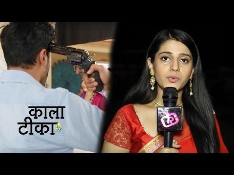 Kaala Teeka: Kali Marries Nandu, Yug Feels Shattered   Simran Pareenja Interview