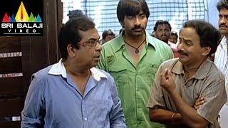 Neninthe Movie Comedy Scenes Back to Back   Ravi Teja, Brahmanandam   Sri Balaji Video