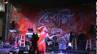 Boishakhi Mela-2015, Los Angeles, Day-2, Part-1