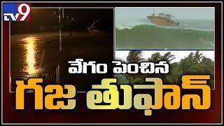 Cyclone Gaja to hit Coastal Tamil Nadu