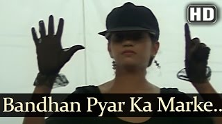 Bandhan Pyar Ka Marke Bhi (HD) - Aajaa Sanam Songs - Hit Bollywood Song