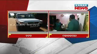 Vigilance Sleuths Raid At SCB Haematology Doctor's House & Office