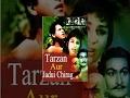 Download Video Tarzan Aur Jadui Chirag - Full Classic Movie 3GP MP4 FLV