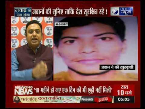 Jawab toh dena hoga- BSF Jawan exclusive video viral