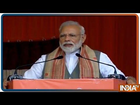 Xxx Mp4 PM Narendra Modi Addresses Public Rally In Gohpur Assam 3gp Sex