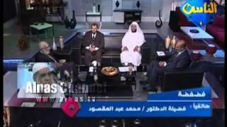 لقاء خاص مع العلامة د.عمر عبد الكافي وسيرته الذاتية :: ::