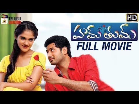Hum Tum NEW Telugu Full Movie HD | Manish | Simran Choudhary | Ram Bhimana | Mango Telugu Cinema-hdvid.in