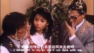 周星驰 Stephen Chow 整蛊专家 Tricky Brains 1991 - FULL MOVIE - CHI ENG SUB - 𝐂𝐨𝐦𝐞𝐝𝐲