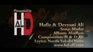 Hafiz and Devyani Ali - Madar - Mother - Afghan song - Afghan music