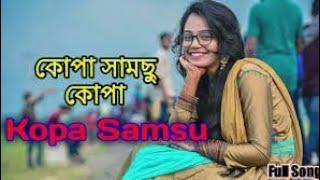Kopa samsu bangla full song's s.n.bangla
