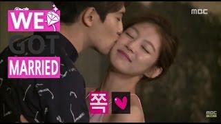 [ENG SUB - We got Married4] 우리 결혼했어요 - Jonghyun♥seungyeon, romantic blues! 20150725