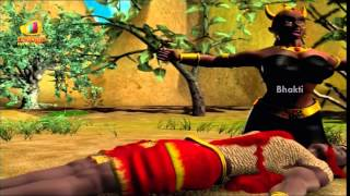 Sarnam Ayyappa Animation Movie  - Part 1 - 1/5