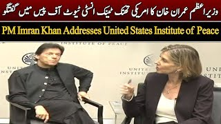 Prime Minister Imran Khan Addresses in Washington | Live Stream Today | 23 July 2019