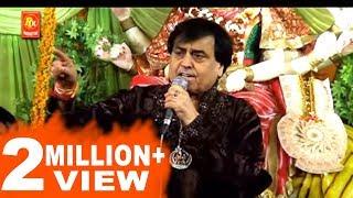 Mera Kisse Na Pucheya Haal Maa By Narendra Chanchal [Full Song] Mauj Teri Mayia