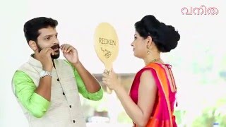 Romantic Sivadha & Murali For Vanitha Fashion   ശിവദയും മുരളിയും വനിത ഫാഷനുവേണ്ടി ഒന്നിച്ചപ്പോള്