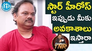 V N Aditya About His Movie Opportunities || Frankly With TNR || Talking Movies With iDream